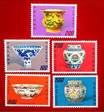 China Taiwan Stamps Sc#1817-21 1973 Art Treasure Ming Porcelain MNH