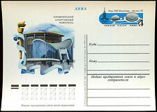 Russia 1980 Olympic Games Unused Stationery Card #C35561