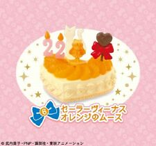 Re-Ment Miniature Sailor Moon Birthday Cake Set # 6