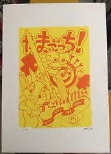 "Imbue - ""Simulation"" risograph signed and numbered limited edition print /30 ex"