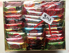 Japan kitkat NESTLES kit kats 32P RARE flavors   MELON SAKE PUDDING GRAPE FRUIT