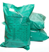 Emergency Food of Ukrainian Army Military MRE 4199 Kcal Daily Food Ration Pack