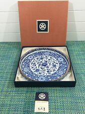 Vintage Japanese Porcelain Large Charger Plate Lotus Blue White NEW IN BOX