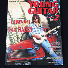 Young Guitar Magazine February 1993 Japan / Van Halen Joe Satriani John Petrucci
