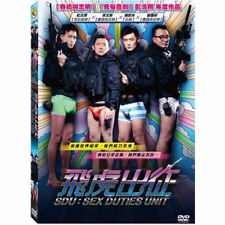 SDU - Sex Duties Unit (HK 2013) DVD TAIWAN ENGLISH SUBS