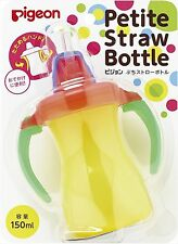 Pigeon Petit Straw Bottle Tropical Yellow 150 mL made in Japan F/S