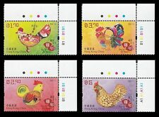 Hong Kong Year of the Rooster stamp set plate UR MNH 2017