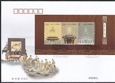 CHINA 2010-22 Confucius Temple Palace Forest 孔庙孔府孔林 S/S FDC
