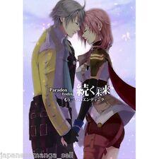 Final Fantasy 13 FF doujinshi HOPE X LIGHTNING (B5 36pages) CassiS Tsuduku Mirai