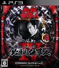 (Used) PS3 Pachinko Hissatsu Shigotonin Shigotojin IV KYORAKU Collection Vol.2、