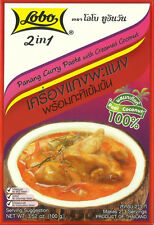 Lobo 2 in 1 Panang Curry Paste with Creamed Coconut 100g. NO MSG