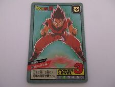 Carte DRAGON BALL Z DBZ Super Battle Power Level Part 16 N°691 - BANDAI 1996 Jap
