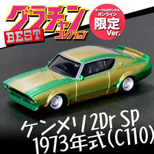 [AOSHIMA 1/64] Grachan BEST1 Kenmary 2Dr SP 1973 C110 Grand Champion Limited