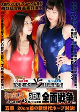 2017 Female WRESTLING Women Ladies 1 Hour SWIMSUITS DVD LEOTARD Japanese ! i266