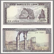 Lebanon P63i, 10 Livres Anjar Ruins / natural rock arches  - UNC  Large Beauty!