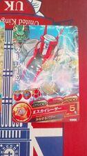 Dragon Ball Heroes Part 2 HG10-41