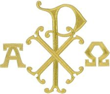 """9 7/8""""H Gold Chi-Rho Christogram W/ Alpha & Omega Embroidered Iron On Patch"""