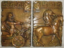 Roman Chariot Wall Plaque 2 Piece Home Art Decor