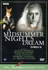 Shakespeare - A Midsummer Night's Dream - Helen Mirren - BBC Collection DVD