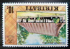 KIRIBATI 1979 10c INV/WMK SG90w U/M NEW LOWER PRICE BN 775