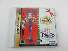 Sega Saturn Christmas Nights Japan SS