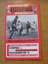 10/11/1973 Liverpool v Wolverhampton Wanderers  (Folded)