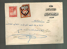 1928 Istanbul Turkey Cover Local Use