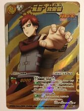 Naruto Miracle Battle Carddass NR01 Super Omega 03
