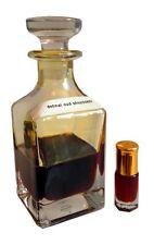DEHNAL OUDH SHUYOOKHI 3ML HIGH QUALITY OUD OIL BY OUDH AL ANFAR