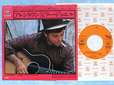 "BILLY JOEL Allentown / Elvis Presley Blvd 07SP674 JAPAN 7"" 109az43"