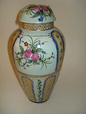 """NEW - Beautiful Ceramic 13 1/2"""" Table Lamp Base - 3 are AVAILABLE"""