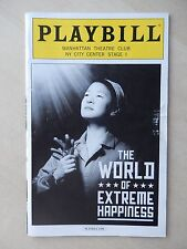 February 2015 - NY City Center Stage I Playbill - The World of Extreme Happiness