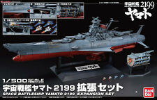 Star Blazers Space Battleship Yamato 2199 1/500 Expansion Set Bandai Model Kit