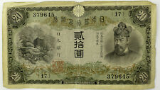 Japan 20 Yen 1931 nice circulated note