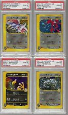 2001 VS SET 1-140  WITH 12 PSA 10 HOLO FOILS TYRANITAR UMBREON CHARIZARD