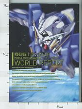 GUNDAM OO World Report Art work Book Japan Kadokawa