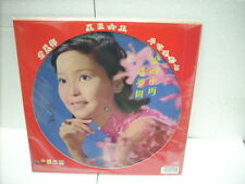 a941981 Teresa Teng 鄧麗君 姚蘇蓉 2016 Made in EC Reissue Picture Disc 12-inch LP Limited Edition Number 180