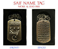 """SAIF"" Mens Arabic Name Necklace Tag - Birthday Wedding Ayatul Kursi Eid Gifts"