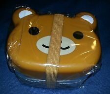 """NEW IN PACKAGE DAISO JAPAN DOUBLE LAYER LUNCH BOX BEAR """"KAWAII"""" F/S"""