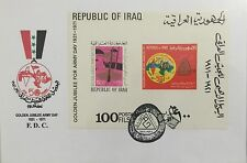 Iraq Stamps-Very Rare FDCs-Golden Jubilee Of Iraqi Army-you Get 3 FDCs