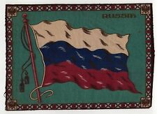 VINTAGE Antique TOBACCO FELT Felts PREMIUM Russia Flag RUSSIAN Moscow Flannel
