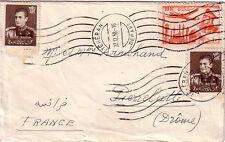 IRAN - TEHERAN - 11-12-1958 - BEL AFFRANCHISSEMENT POUR LA FRANCE.