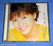 MADE IN TAIWAN:GIGI LEUNG - Short Hair,CD,ALBUM,Chinese Pop,