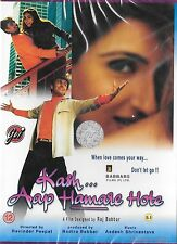 KASH AAP HAMARE HOTE – NUOVO BOLLYWOOD DVD–