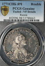 1771 Russian Rouble - PCGS VF Details - Tooled