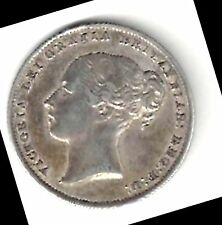 GREAT BRITAIN - SHILLING, 1859 - SILVER