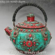 Collection Tibetan Turquoise Coral Bronze Inlay Gem Wine Tea Pot Flagon Kettle