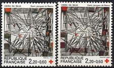 "FRANCE STAMP TIMBRE 2449 "" CROIX ROUGE VITRAIL REIMS VARIETES "" NEUF xx SUP M342"