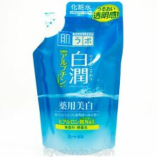 Rohto Hadalabo Shirojyun Brightening Lotion with Arbutin Refill 170mL Hada Labo