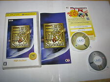Shin Sangoku Musou 6 Special Best Ver Sony Playstation Portable PSP Japan import